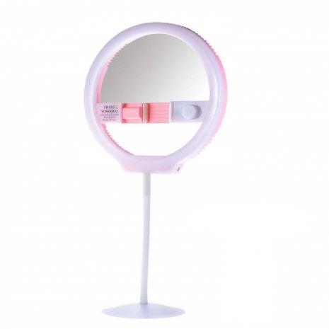 Yongnuo YN128 II Lampa circulara roz 128 PRO LED, CRI 95 cu temperatura de culoare reglabila